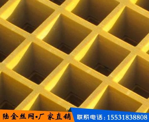 平台树脂钢格板