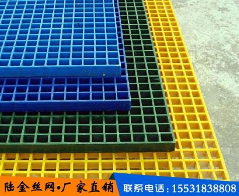 聚酯钢格板