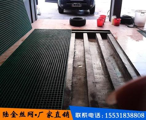树脂钢格板